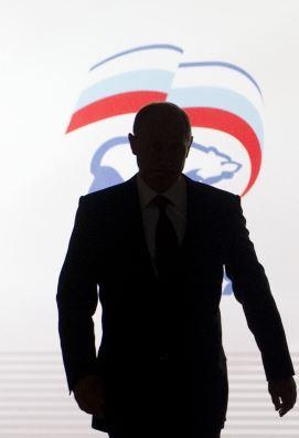 Рейтинг президента 2016