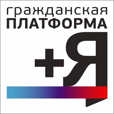Гражданская платформа
