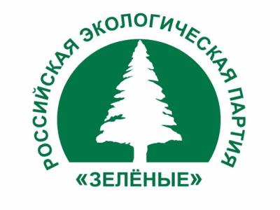 Партия Зеленые