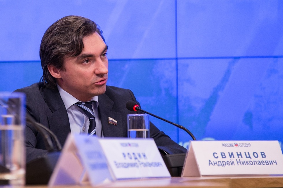 Свинцов Андрей