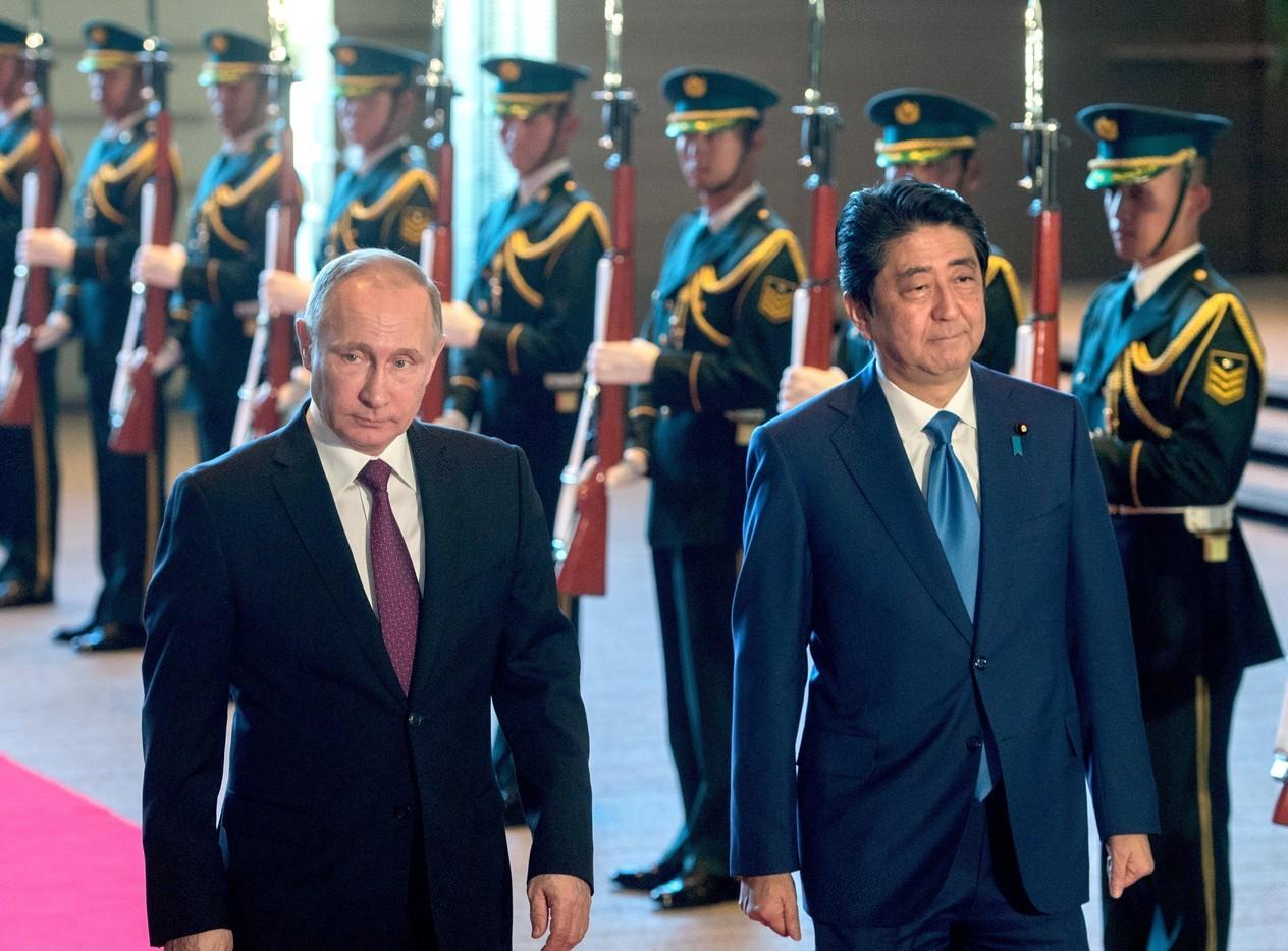 Путин и Абэ