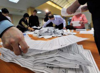 фальсификация на выборах