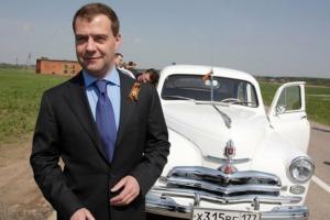 Медведев и авто