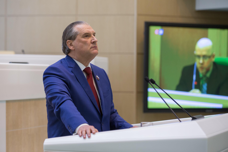 Сенатор Александров