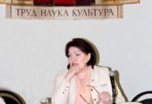 Архипцова