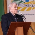 Кулик Геннадий Васильевич