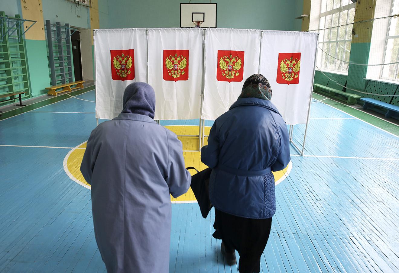 явка на выборы