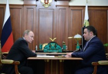 Путин и губернатор