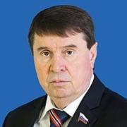 Цеков Сергей Павлович