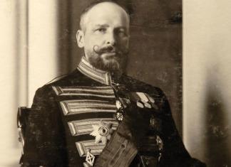 Петр Столыпин
