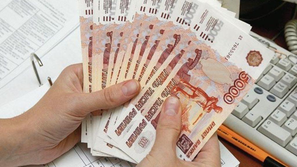 пенсионерам простят долги по кредитам кредит на карту украина срочно без отказа