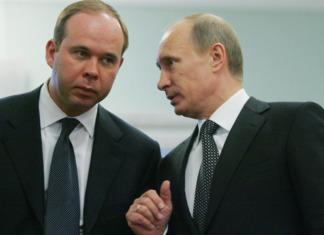 Путин и Вайно