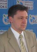 Ермоленко Игорь Юрьевич