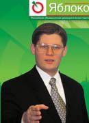 Зинатуллин Руслан Мансурович