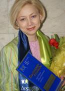 Латыпова Файруза Мунаваровна