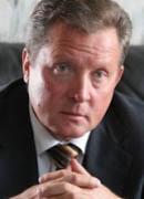Остриков Александр Валентинович