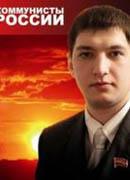 Лоскутов Сергей Викторович