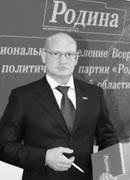 Мирошниченко Сергей Анатольевич